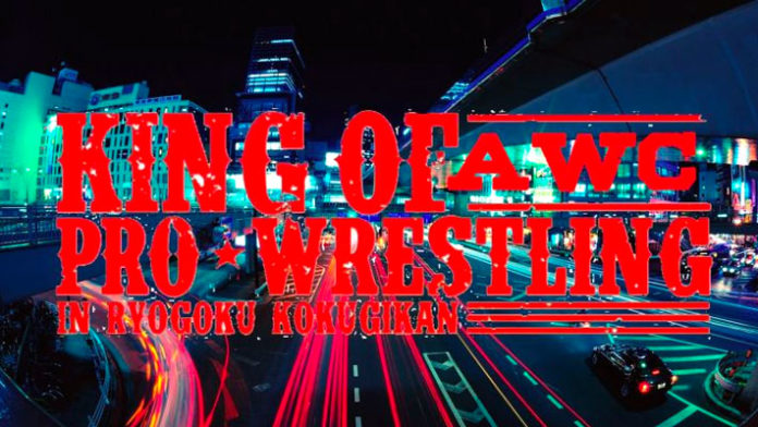 njpw king of pro wrestling results sescoops