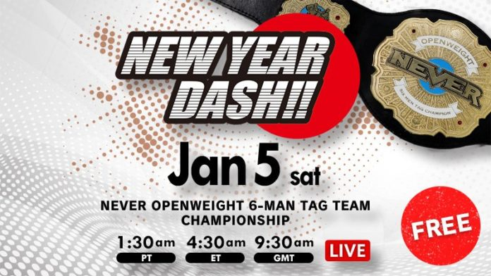 Image result for NJPW New Year Dash!! Logo