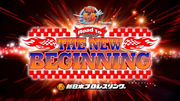 Watch NJPW Road To The New Beginning 2021 Day 2 1/18/21