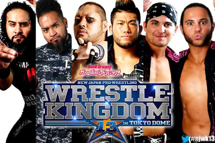 SANADA & EVIL Win IWGP Tag Team Championships at Wrestle