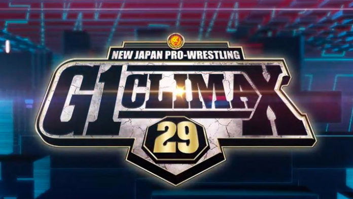 Image result for g1 climax logo png 2019